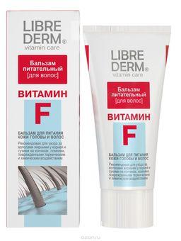 Librederm Витамин F Бальзам питательный, бальзам для волос, 200 мл, 1 шт.