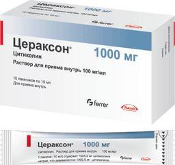 Цераксон, 100 мг/мл, раствор для приема внутрь, 10 мл, 10 шт.
