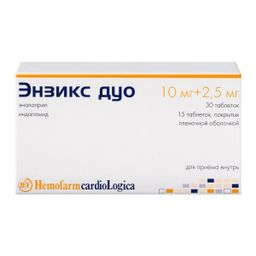Энзикс дуо, 10 мг+2.5 мг, таблеток набор, 45 шт.