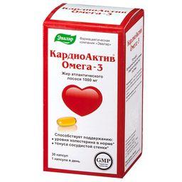 КардиоАктив Омега, 1000 мг, капсулы, 30 шт.