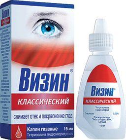 Визин Классический, 0.05%, капли глазные, 15 мл, 1 шт.