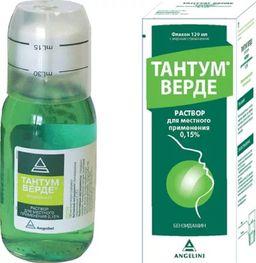 Тантум Верде, 0.15%, раствор для местного применения, 120 мл, 1 шт.