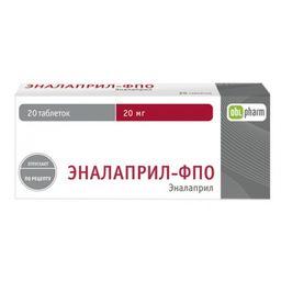 Эналаприл-ФПО, 20 мг, таблетки, 20 шт.