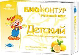Рыбный жир Биоконтур детский лимонный, 400 мг, капсулы жевательные, 100 шт.