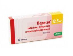 Лориста, 12.5 мг, таблетки, покрытые пленочной оболочкой, 30 шт.