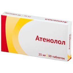 Атенолол, 25 мг, таблетки, покрытые пленочной оболочкой, 30 шт.