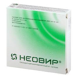Неовир, 125 мг/мл, раствор для внутримышечного введения, 2 мл, 3 шт.