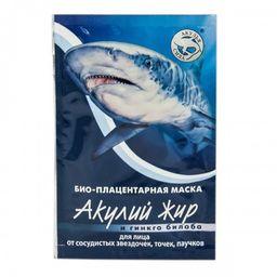 Акулий жир и Гинкго билоба плацентарная маска, маска для лица, 10 мл, 1 шт.