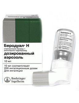 Беродуал Н, 20 мкг+0.5 мг/доза, аэрозоль для ингаляций дозированный, 10 мл, 1 шт.