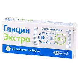 Глицин Экстра, 600±5% мг, таблетки, 20 шт.