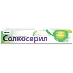 Солкосерил, мазь для наружного применения, 20 г, 1 шт.