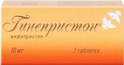 Гинепристон, 10 мг, таблетки, 1 шт.
