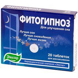 Фитогипноз, 0.52 г, таблетки для рассасывания, 20 шт.