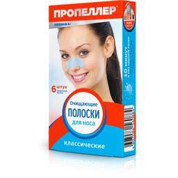 Пропеллер Очищающие полоски для носа, 6 шт.