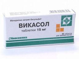 Викасол, 15 мг, таблетки, 30 шт.
