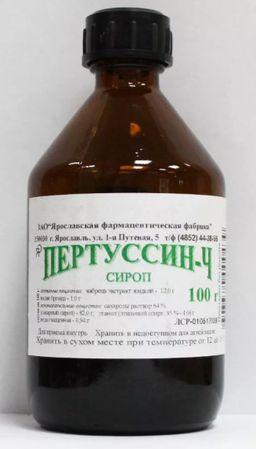 Пертуссин-Ч, раствор для приема внутрь, 100 г, 1 шт.
