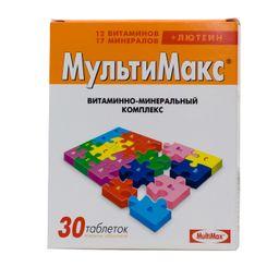Мультимакс, таблетки, покрытые оболочкой, 30 шт.