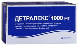 Детралекс, 1000 мг, таблетки, покрытые пленочной оболочкой, 60 шт.