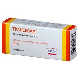 Транексам, 250 мг, таблетки, покрытые пленочной оболочкой, 30 шт.