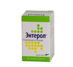 Энтерол, 250 мг, капсулы, 10 шт.