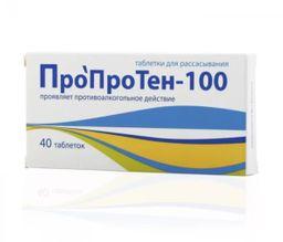 Пропротен-100, таблетки для рассасывания, 40 шт.