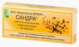 Сандра, таблетки подъязычные гомеопатические, 30 шт.