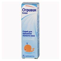 Отривин Бэби спрей для орошения полости носа, спрей назальный для детей, 20 мл, 1 шт.
