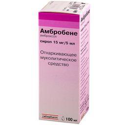 Амбробене, 15 мг/5 мл, сироп, 100 мл, 1 шт.