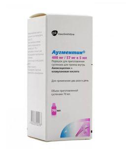 Аугментин, 400 мг+57 мг/5 мл, порошок для приготовления суспензии для приема внутрь, 12,6 г, 1 шт.