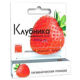 Помада губная гигиеническая Клубника, помада, 2.8 г, 1 шт.