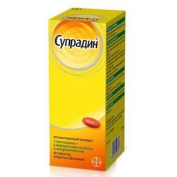 Супрадин, таблетки, покрытые оболочкой, 60 шт.