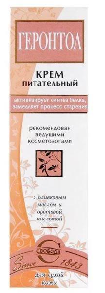 Крем питательный для лица Геронтол, крем, 40 г, 1 шт.