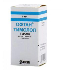 Офтан Тимолол, 0.5%, капли глазные, 5 мл, 1 шт.