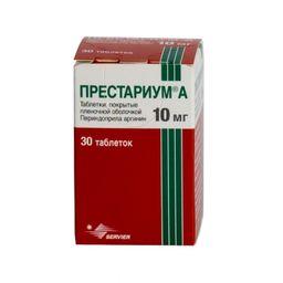 Престариум А, 10 мг, таблетки, покрытые пленочной оболочкой, 30 шт.