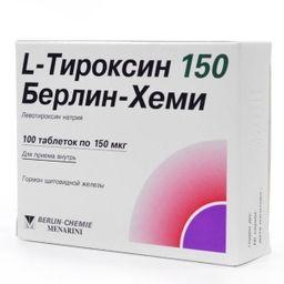 L-Тироксин 150 Берлин-Хеми, 150 мкг, таблетки, 100 шт.