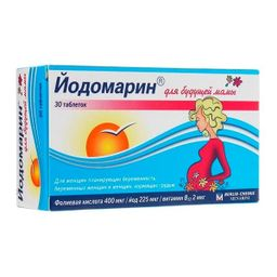 Йодомарин для будущей мамы, таблетки, 30 шт.