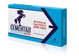 Сементал бустер, 875 мг, таблетки, 4 шт.