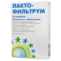 Лактофильтрум, таблетки, 30 шт.