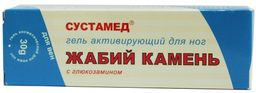 Сустамед Жабий камень с глюкозамином, гель косметический, 30 мл, 1 шт.