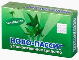 Ново-Пассит, таблетки, покрытые пленочной оболочкой, 10 шт.