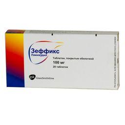 Зеффикс, 100 мг, таблетки, покрытые пленочной оболочкой, 28 шт.