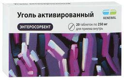 Уголь активированный, 250 мг, таблетки, 20 шт.