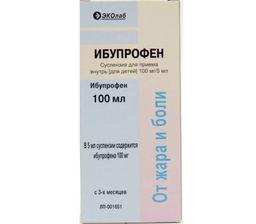 Ибупрофен (для детей), 100 мг/5 мл, суспензия для приема внутрь для детей, 100 мл, 1 шт.