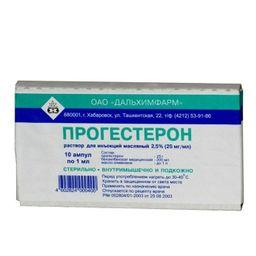 Прогестерон, 25 мг/мл, раствор для внутримышечного введения (масляный), 1 мл, 10 шт.