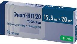 Энап-HЛ 20, 12.5 мг+20 мг, таблетки, 20 шт.