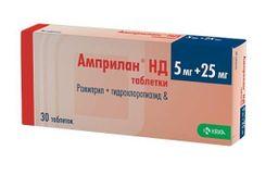 Амприлан НД, 5 мг+25 мг, таблетки, 30 шт.