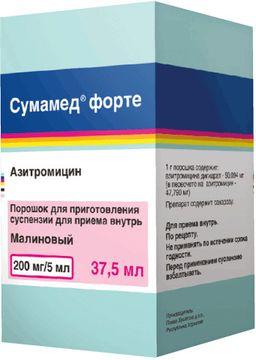 Сумамед форте, 200 мг/5 мл, порошок для приготовления суспензии для приема внутрь, 35.57 г, 1 шт.