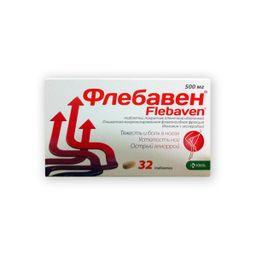 Флебавен, 50 мг+450 мг, таблетки, покрытые пленочной оболочкой, 32 шт.