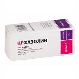 Цефазолин, 1 г, порошок для приготовления раствора для внутривенного и внутримышечного введения, 1 шт.