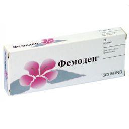 Фемоден, таблетки, покрытые оболочкой, 21 шт.